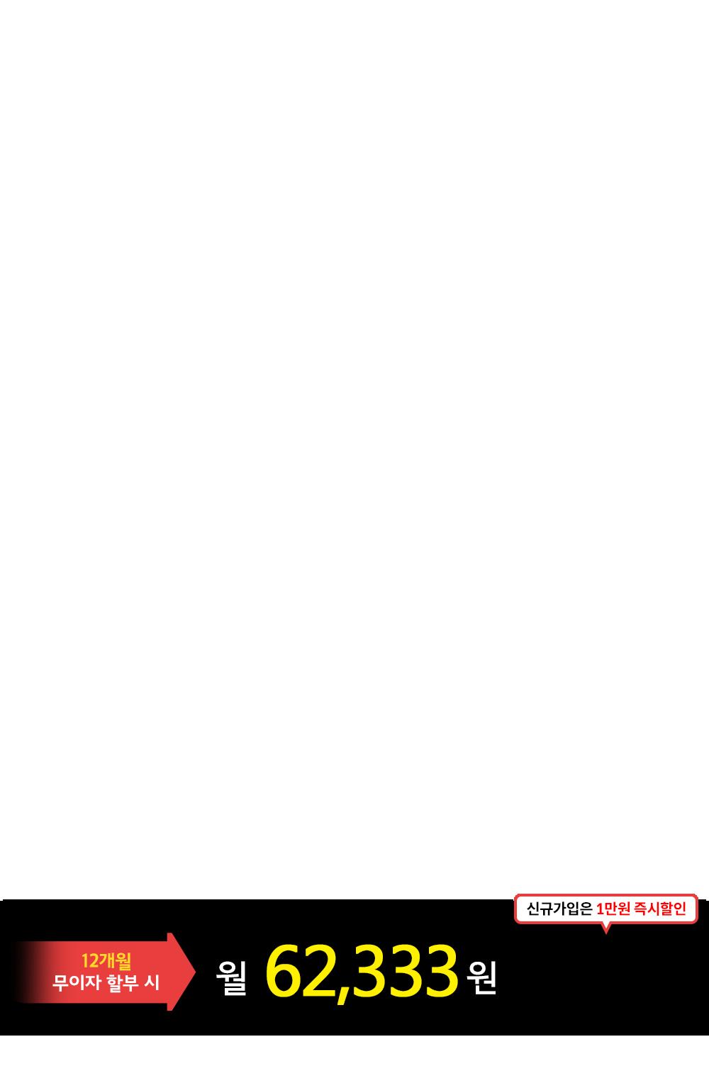 서피스 고 예약판매
